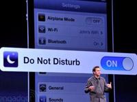 苹果专利:锻炼时iPhone自动开启勿扰模式
