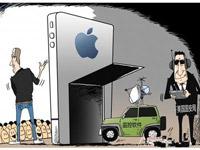 """苹果手机到底为谁留""""后门"""""""