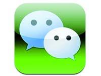 更换微信/QQ提示音让你与众不同