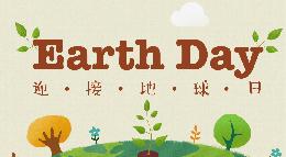 保护绿色地球,从点滴小事做起。