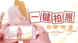 独乐乐不如众乐乐,分享生活中那些小众但方便好用的app