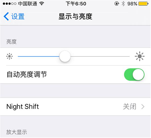 清理iPhone后台会省电吗?只会适得其反