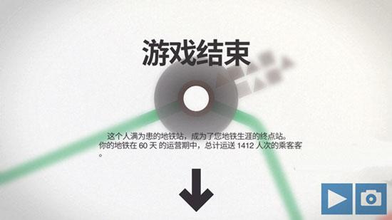 本周最佳新游(10月17-10月23日)