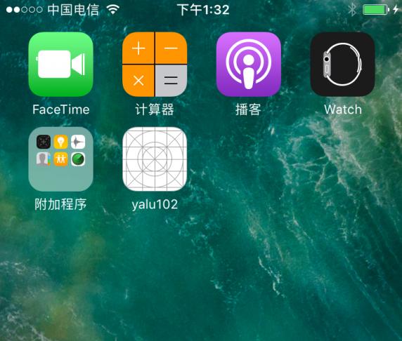 iOS10.2越狱图文教程 附越狱工具yalu下载