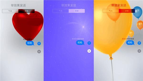 iPhone6s有必要升级iOS11吗?