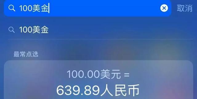 iPhone隐藏最深小技巧,快收藏!