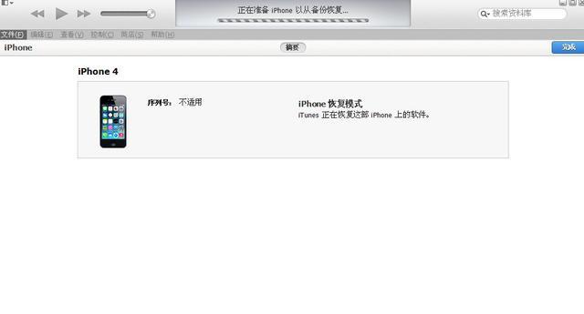 iPhone6等老款苹果手机越用越卡怎么办?