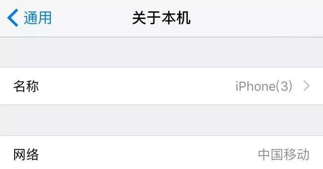 关闭这个功能,iPhone能更省电吗?