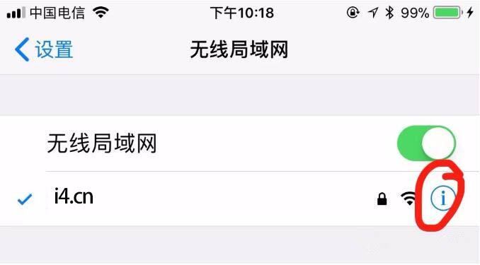 如何完整移除Electra越狱工具回到无越狱环境?iOS 11移除越狱教程