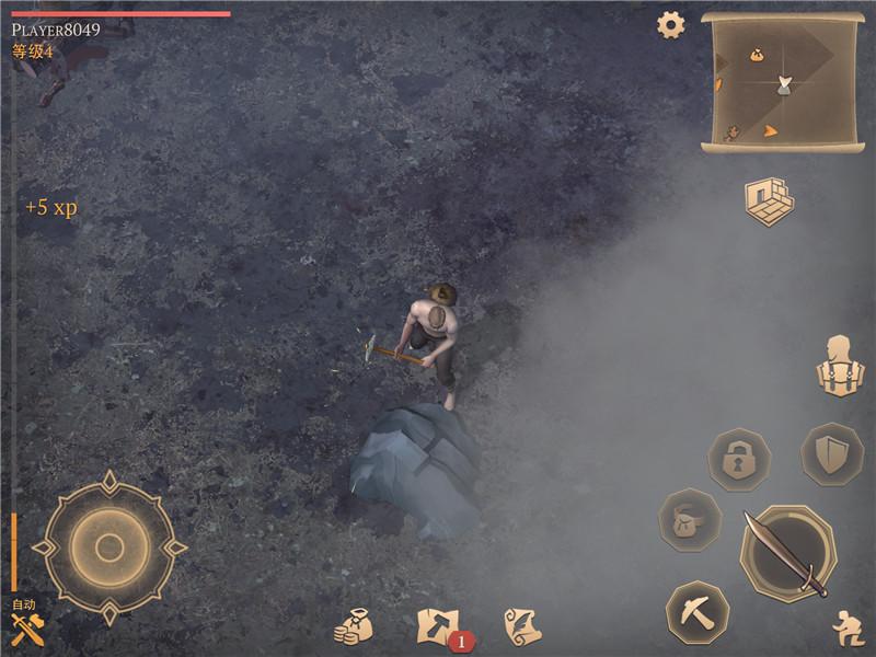 捡垃圾也能做国王?饥荒式生存游戏《冷酷灵魂:黑暗幻想》等着你!