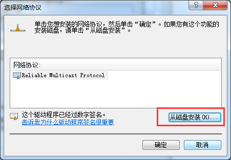 Apple Mobile Device Service无法启动,Apple Mobile Device Service...