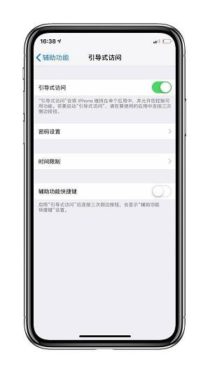 iPhone X 上有哪些鲜为人知,提高生活幸福感的小技巧?