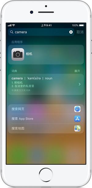 iPhone X 相机不能对焦怎么办?| 苹果手机相机黑屏解决方法