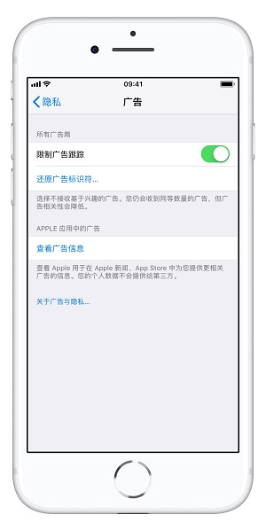 iPhone 最强大的省电攻略,但最后一条要谨慎开启