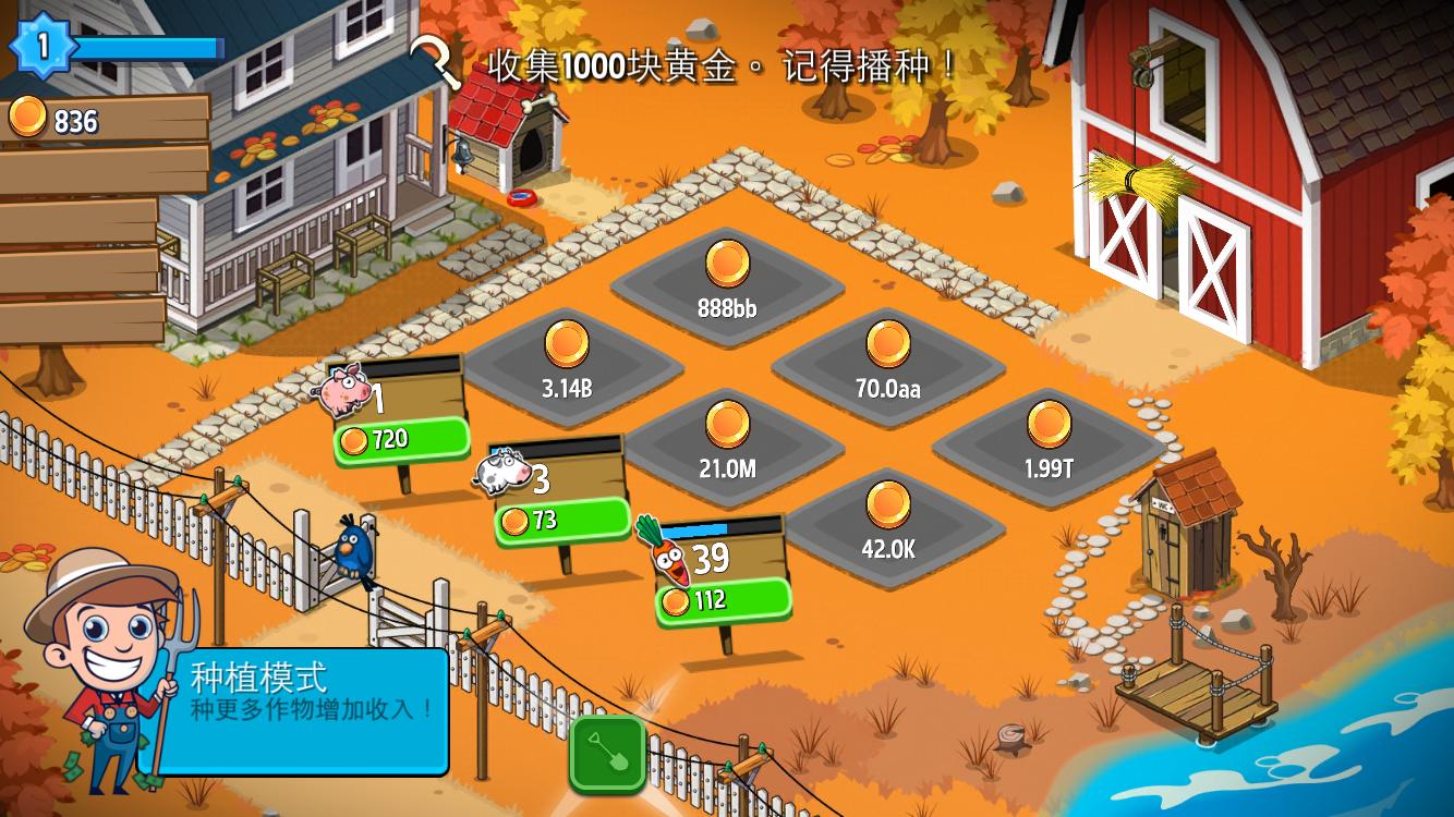 养猪割韭菜的日子,这个《放置农场》也太真实了吧!