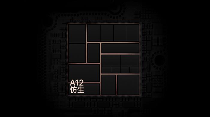 苹果下一代芯片或将继续由台积电代工,英特尔制程工艺有待极高