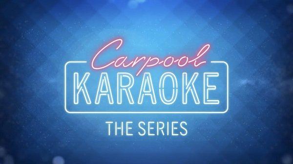 苹果原创电视节目「拼车卡拉 Ok」第二季即将开播,可免费收看