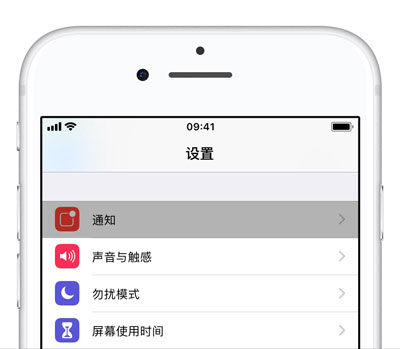 关闭这 4 个功能开关,iPhone XS 一天只用充一次电