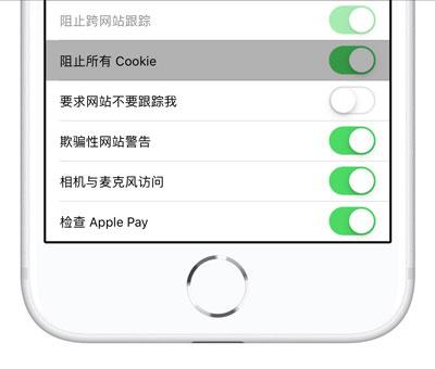 如何清除 iPhone XS 的网站浏览数据?苹果手机开启无痕浏览教程