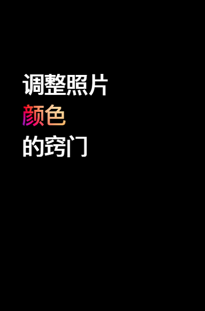 视频教程篇 | iPhone XS 的 6 个拍摄技巧窍门(二)