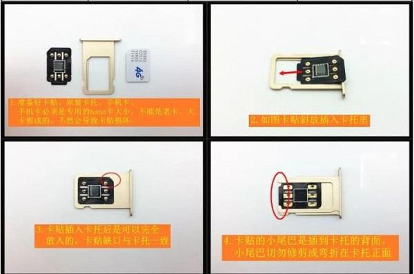 有锁机 iPhone 是什么?如何最低价买到新款 iPhone?