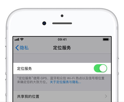 iPhone 如何显示锁屏天气?苹果手机锁屏界面显示天气的方法