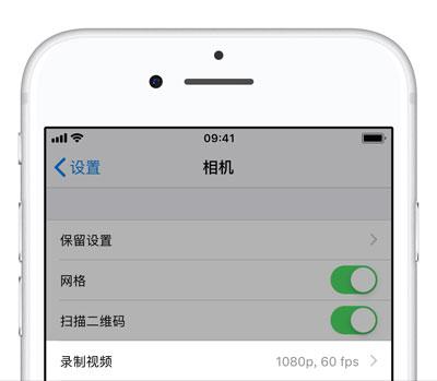 苹果手机录制 4k 视频?抖音实用技巧分享