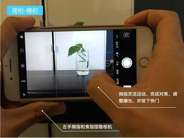 手机资讯:iPhone XS Max 拍照最常用的三种姿势 | 苹果手机如何拍出好照片