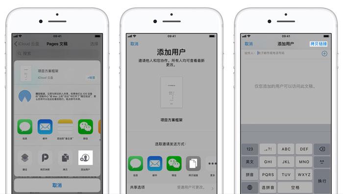 苹果实用技巧: 模拟 Windows 桌面 | 如何在 iPhone 主屏幕上添加文件快捷方式