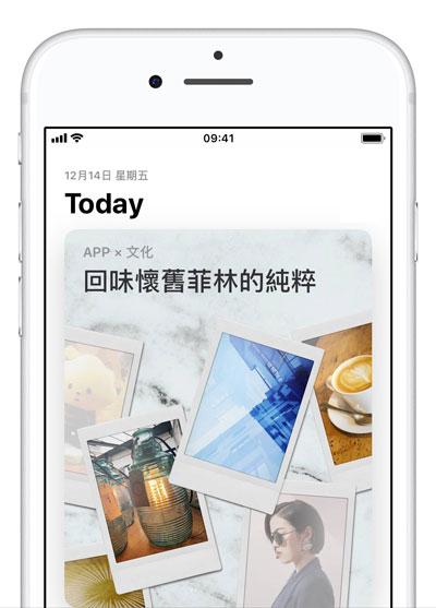 App Store 或 iTunes Store 界面变成英文了怎么办?