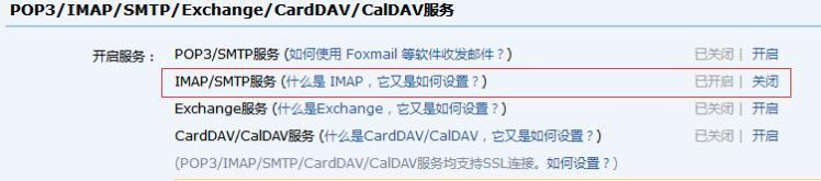 如何在 iPhone XR 上添加 QQ 邮箱?