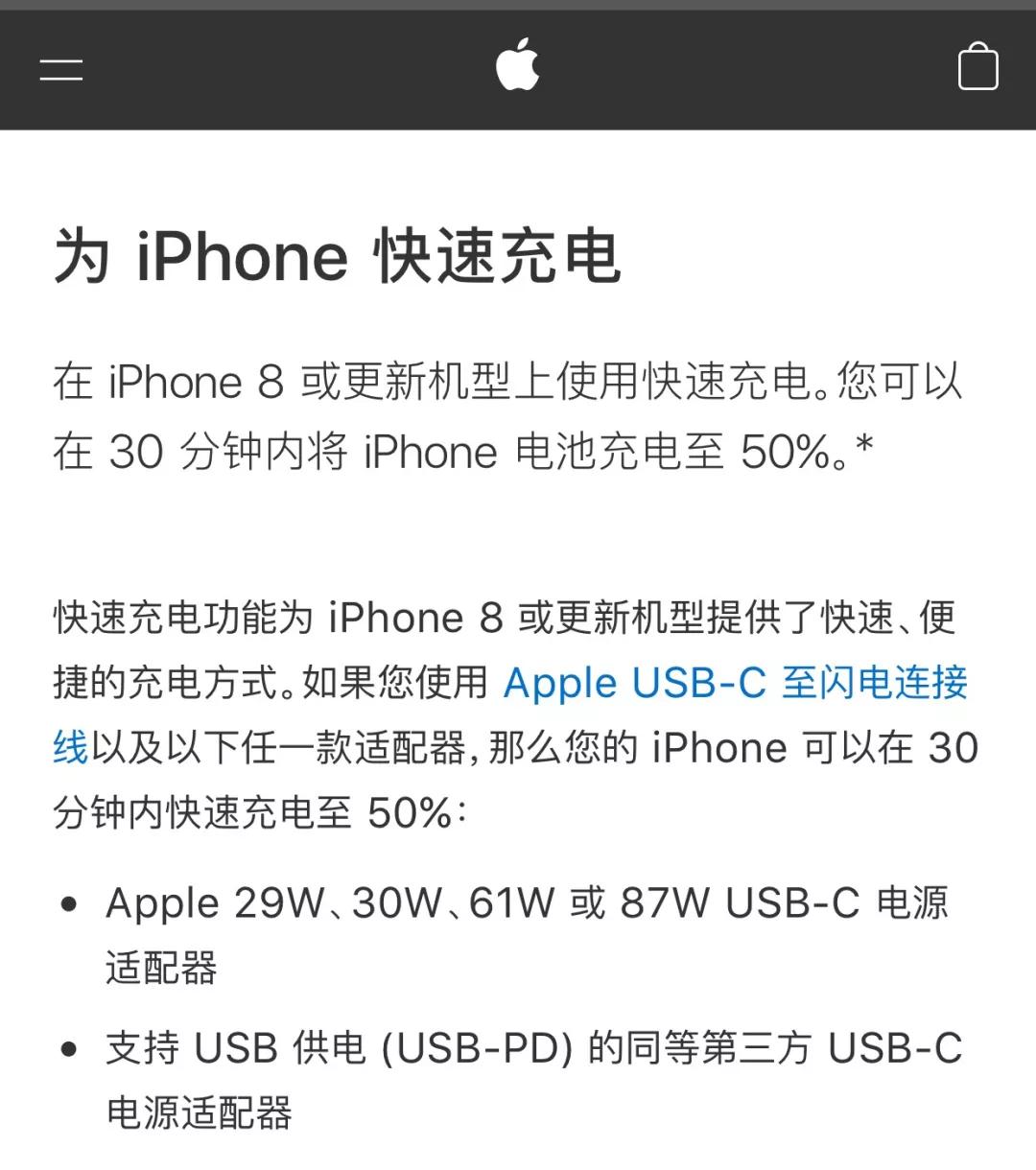 苹果实用技巧:80% 的人都存在的充电误区 | 为什么 iPhone 的电池会老化