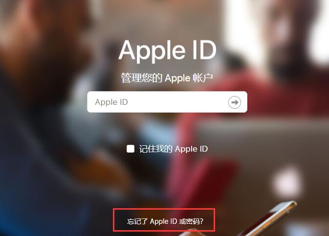 """不注意 Apple ID 的这些细节问题,iPhone 有可能被锁""""变砖"""""""