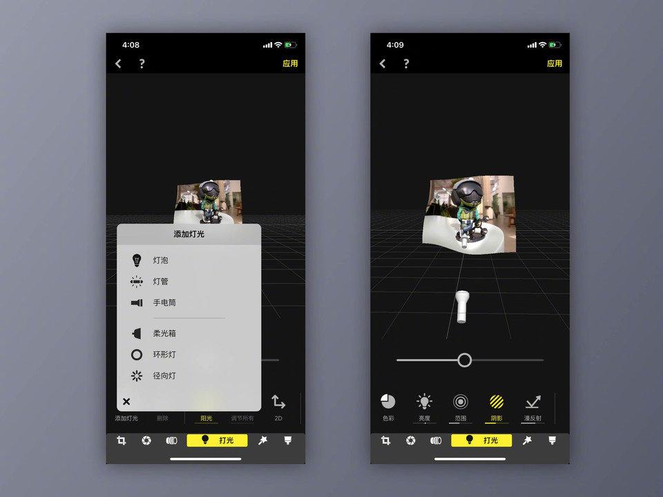 iPhone XR 如何拍摄更好看的照片?如何编辑照片的人像景深信息?