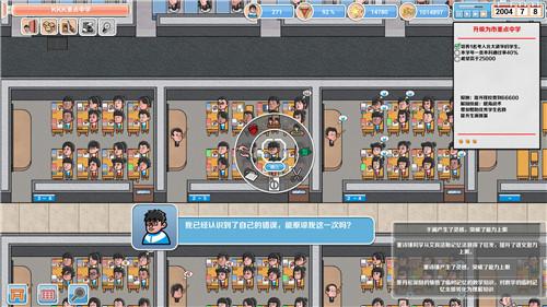 《高考工厂模拟》将上架STEAM 来来来,位置给你,你来当校长
