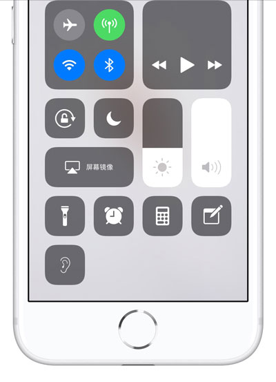 iPhone控制中心有一个耳朵图标的功能解释和关闭办法
