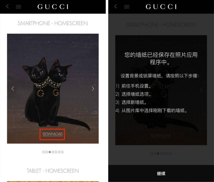 不用花钱,给 iPhone 和 Apple Watch 换上 Gucci 新装