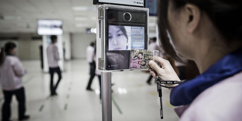 iPhone 销量下滑,订单减少:富士康工人待遇降低