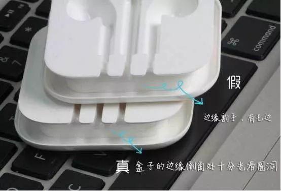 旧的辨别方法都无效了怎么办?现在如何辨别 iPhone 耳机的真假?