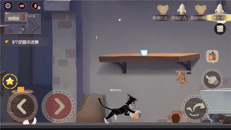 越追逐,越快乐!《猫和老鼠》官方手游公测定档儿童节!