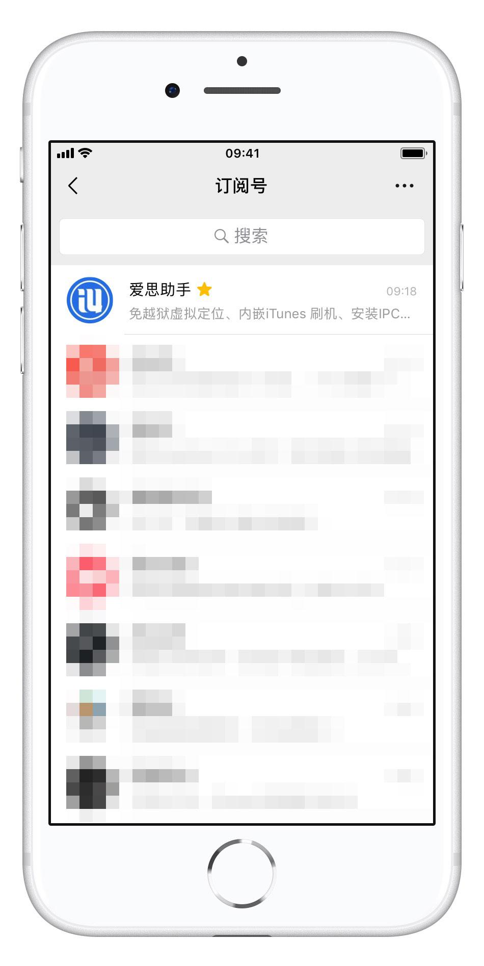 如何在 iPhone 上改变订阅号信息流展示方式?查看公众号列表的方法