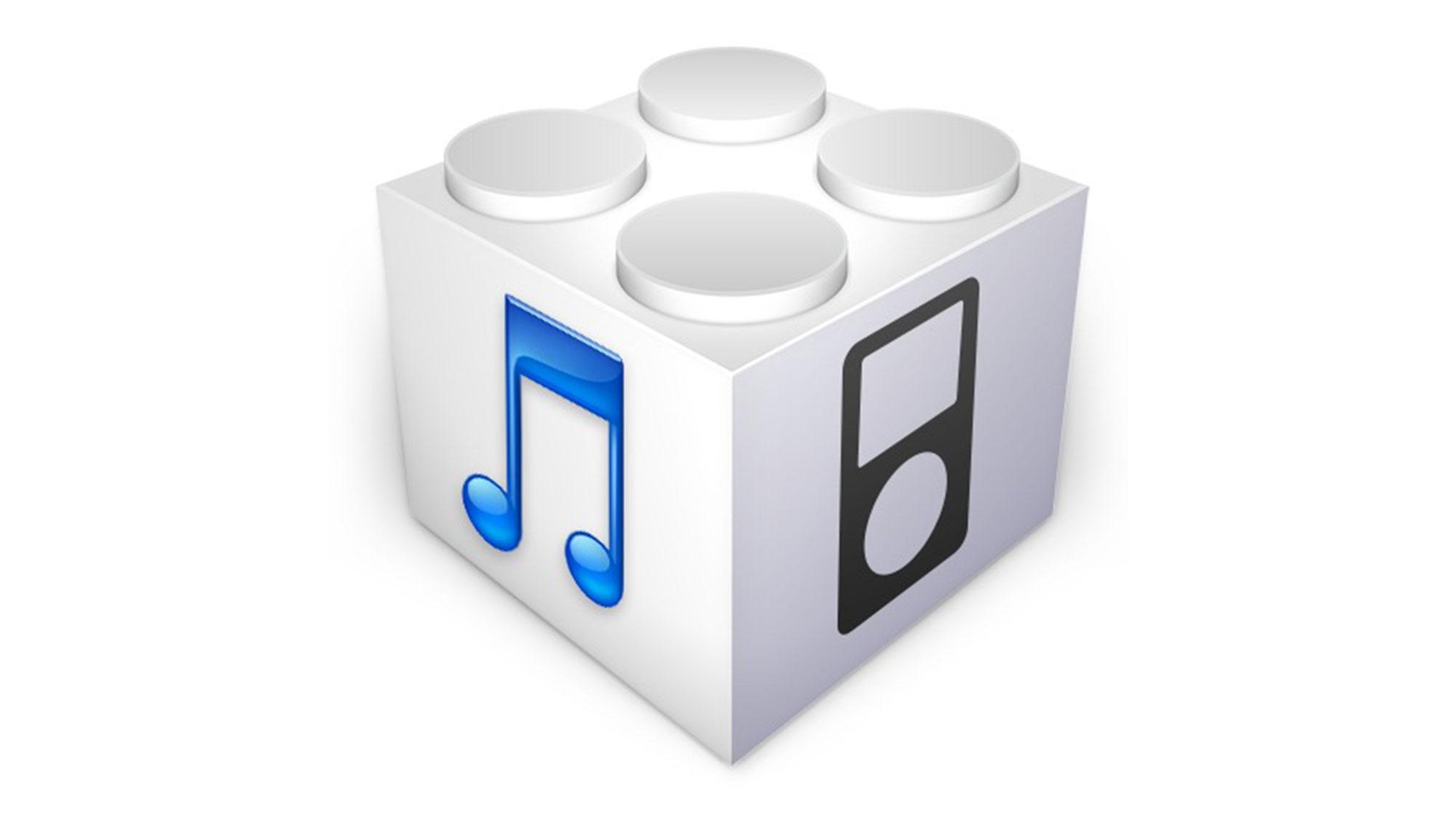 苹果已关闭 iOS 12.2 系统验证通道