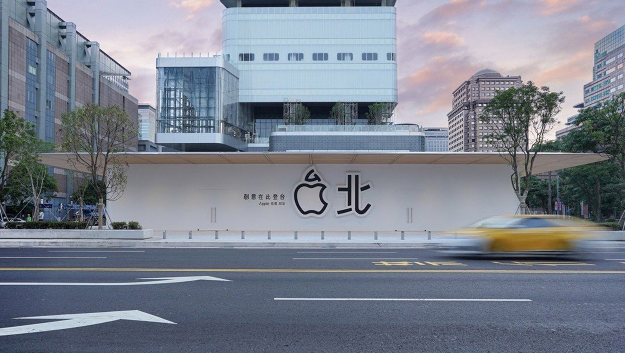 苹果在台湾的第二家 Apple Store 即将开业
