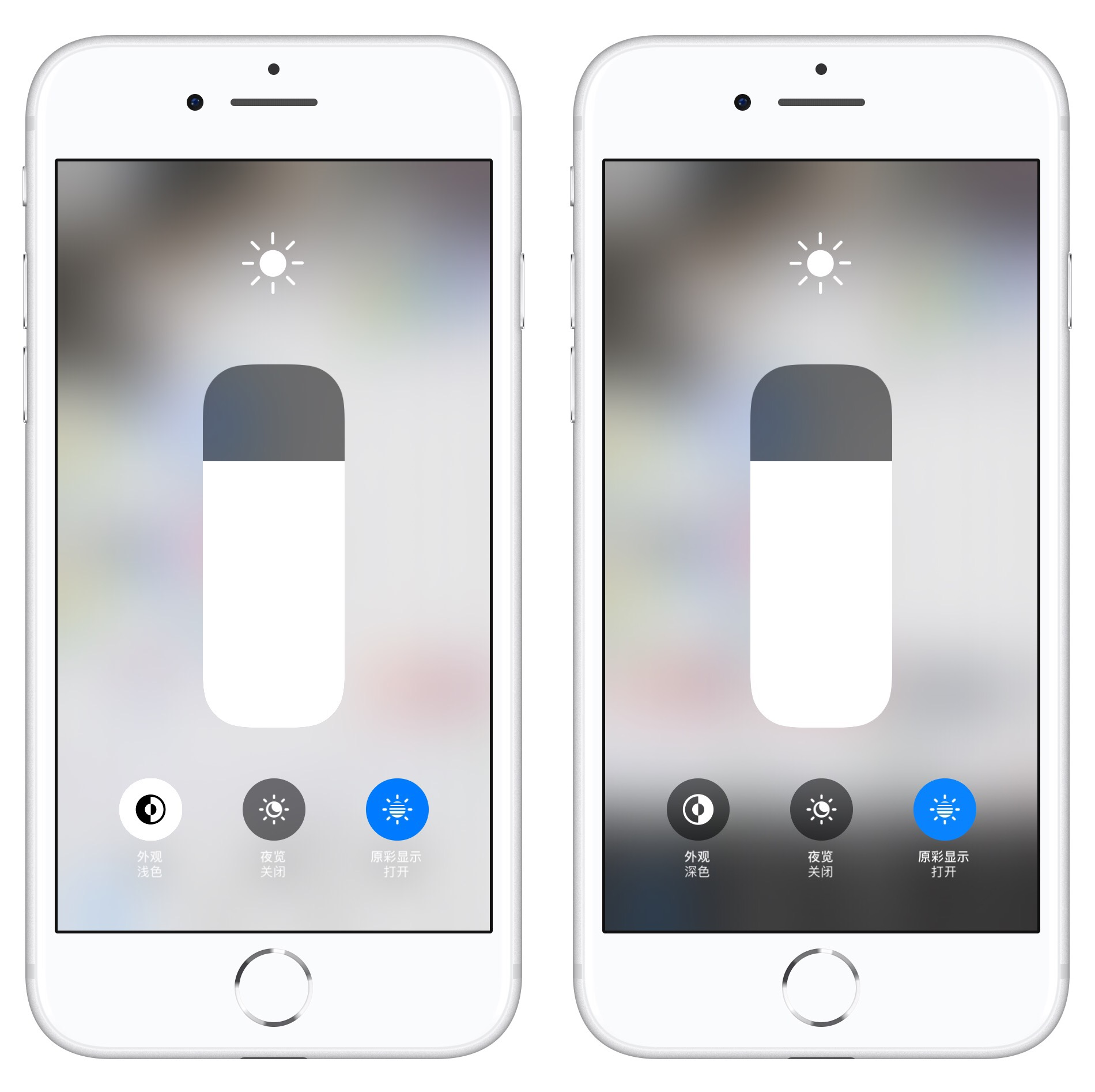 iOS 13 中「深色」外观模式的两种开启方法