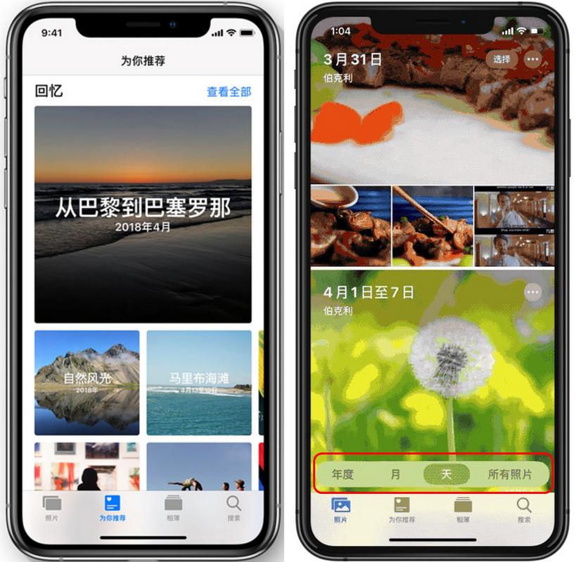 iOS 13 相册新体验:加入机器学习、增加更多照片编辑功能
