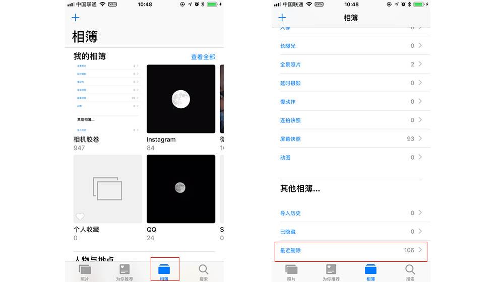 iOS13测试版删除的照片去哪了?