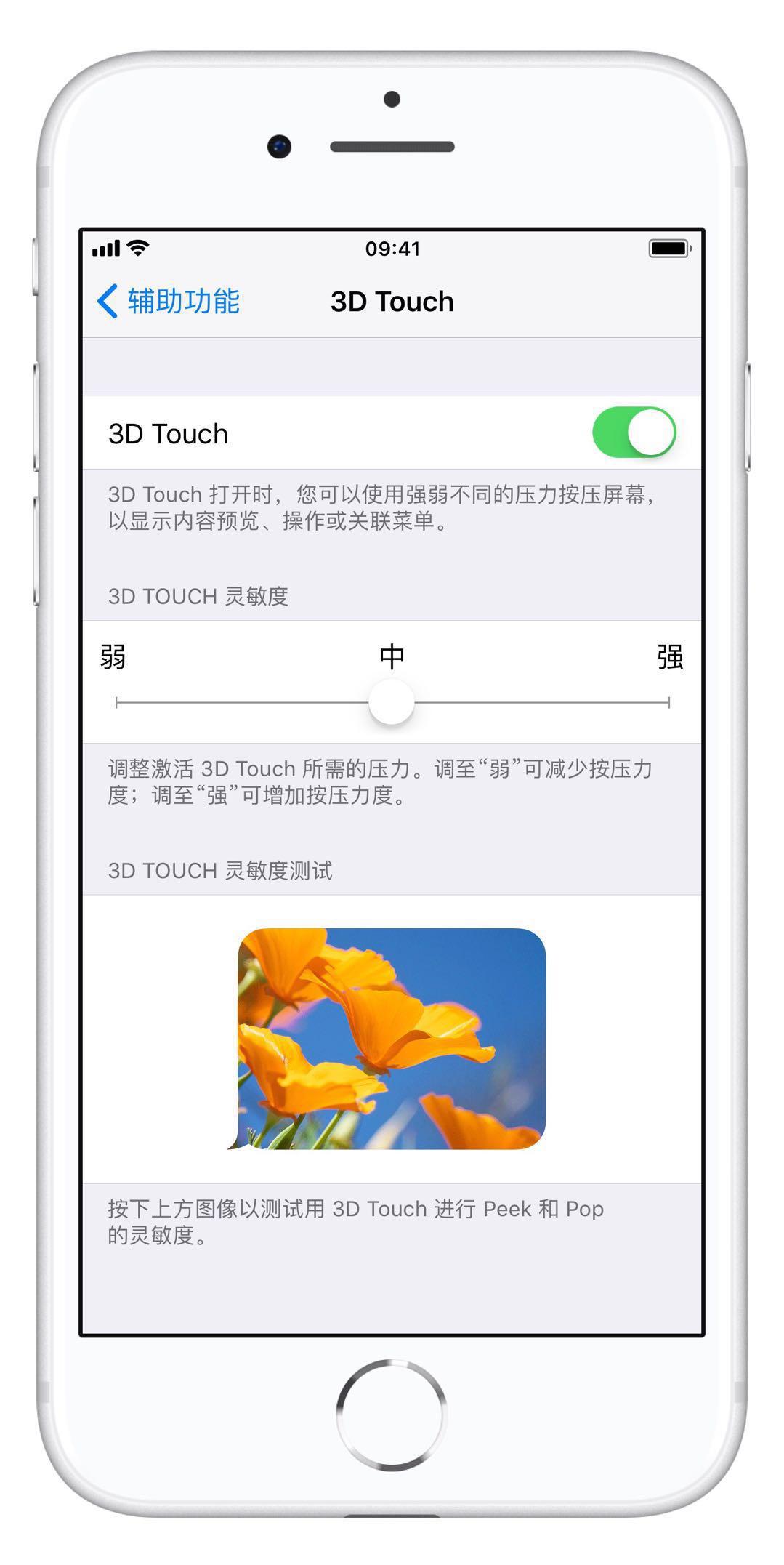 iOS 13 部分按钮无法使用 3D Touch,该功能会被取消吗?