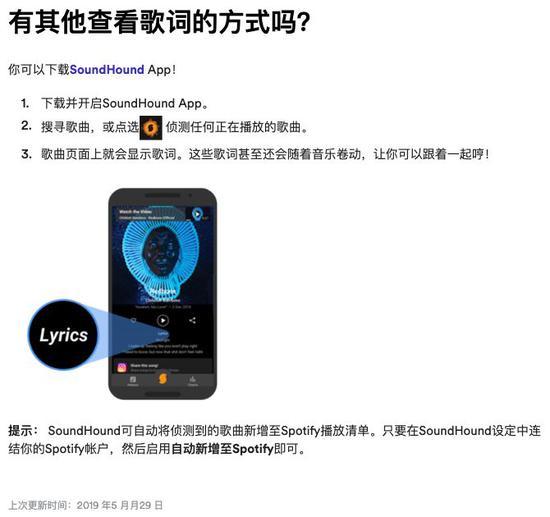 苹果 Apple Music 加入实时歌词展示功能