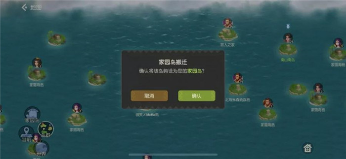 """网易《海岛纪元》海外上线 这款""""海岛冒险MMO""""是如何打造品类差异化的?"""
