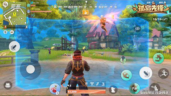 《孤岛先锋》终极测试6.13开启 六大英雄魔幻战斗秀翻全场